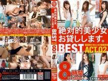 tre-016 絶対����֤k�C BEST ACT.02 8�ɶ� �U��