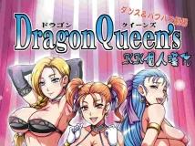 ����  DragonQueen's  (23P)