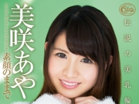 ��咲���k�G�s�HDEBUT�I�I ��顔�U�e�e�N ��咲���k  (40P)