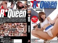 LID-019 R Queen �i�h������