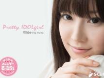 ���iS-Cute�j����u�f �m��ゆりな-1 Yurina  (66P)