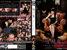 arm338 �l�밭��Tale of a Sweet Vampire��p��まりえ