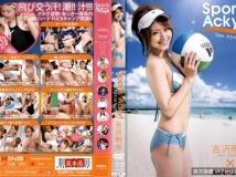 Sports Acky �I �N沢��歩