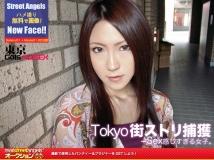 ���iReal Street Angels�j�F�ʵ��Y����-�t�l Seiko  (62P)