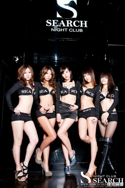 SEARCH NIGHT CLUB  Search Girls - 第4頁 - 夜店辣妹 -