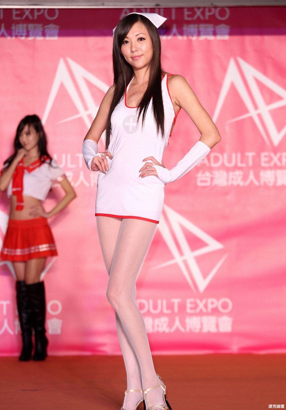 台灣成人展[15P] - 貼圖 - 絲襪美腿 -