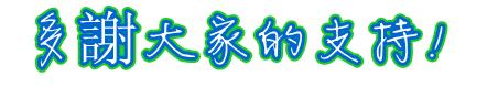 LogoMaker (3).png