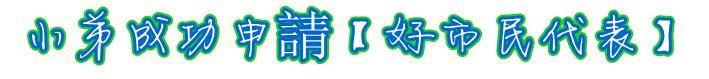 LogoMaker (2).png