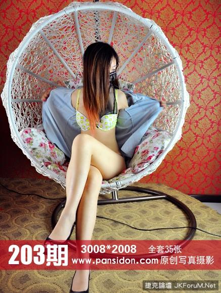 【PANS系列】NO.203蘇琪的美腿翹臀小丁丁 【36P】 - 貼圖 - 絲襪美腿 -