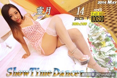 錦舞團ShowTimeDancer-靈月 No.31 [15P] - 貼圖 - 絲襪美腿 -