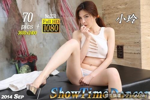 [動感之星] ShowTimeDancer 小玲 No.231 - 貼圖 - 絲襪美腿 -