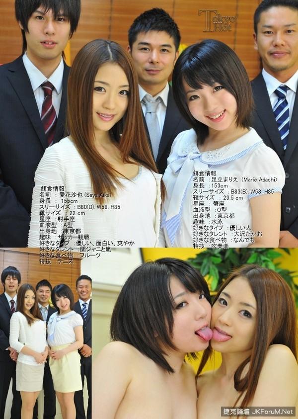 tokyo_hot-n0885_poster.jpg