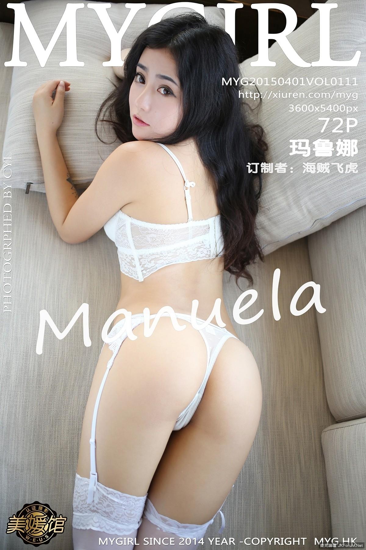 [MyGirl美媛館] Vol.111 Manuela瑪魯娜 大理旅拍(二) [73P] - 貼圖 - 絲襪美腿 -