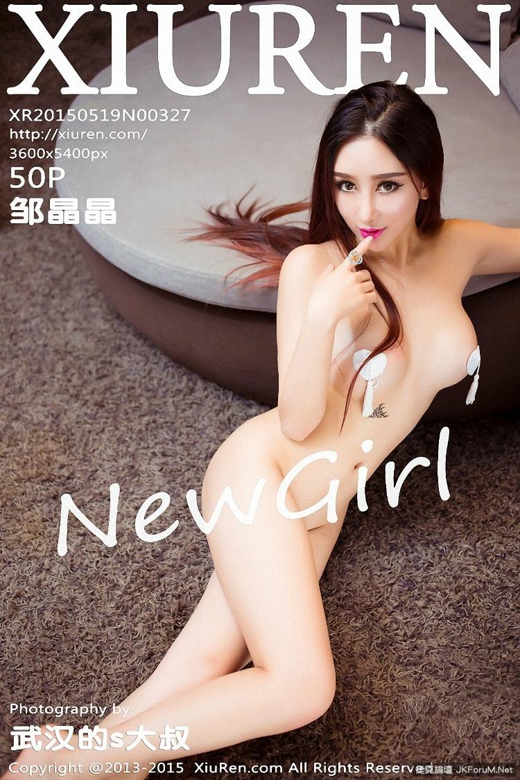 [XIUREN秀人網] No.0327 性感女神鄒晶晶 (2015-05-19) - 貼圖 - 絲襪美腿 -