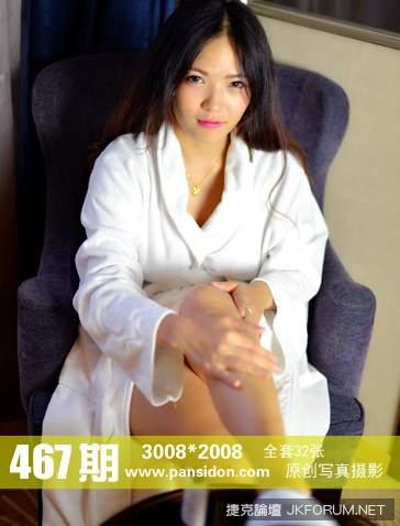 【PANS寫真系列】 NO.467雨涵 穿浴袍擦乳液【33P】 - 貼圖 - 絲襪美腿 -