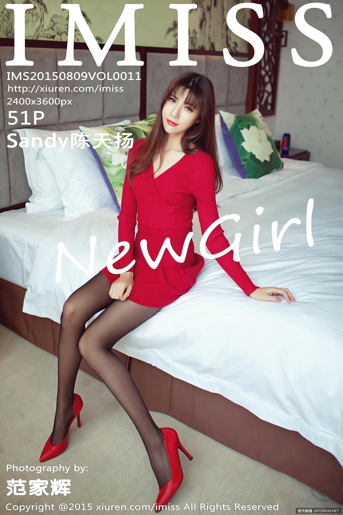 【IMiss愛蜜社系列】Vol.011  Sandy陳天揚 性感寫真【52P】 - 貼圖 - 絲襪美腿 -