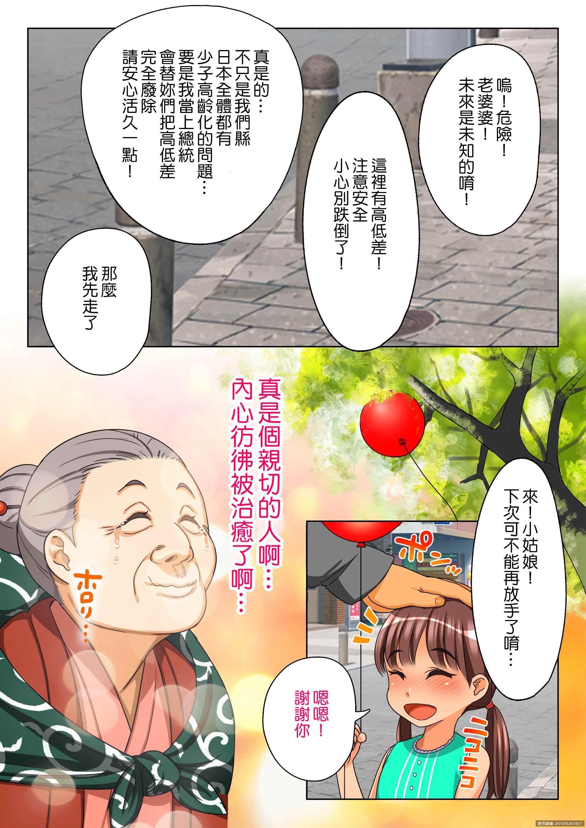 002 (Copy).jpg