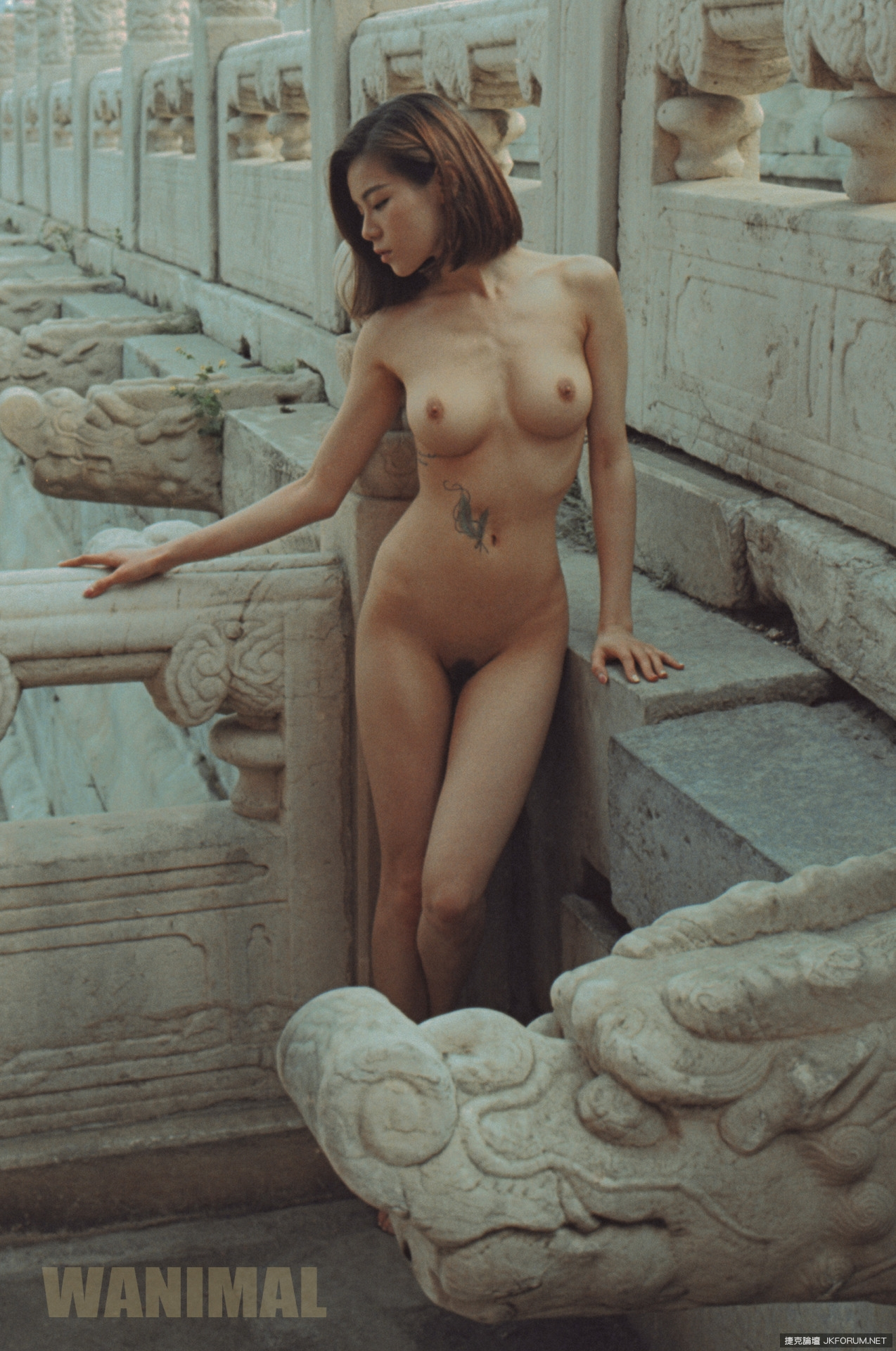 Assorted Amateur Chinese Girls Naked  Uncensored Photos -7722