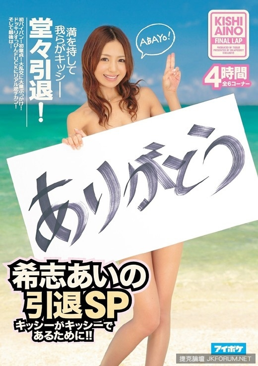 kishi_aino_4396-001s.jpg