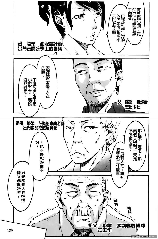 A_132.jpg