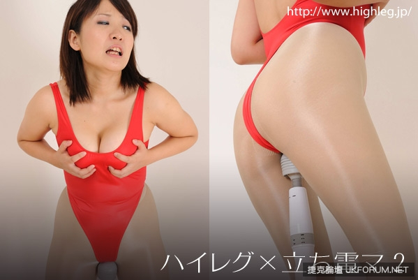 [Syukou-club] 2016.02.24 ハイレグ×立ち電マ 來棲あさみ - 貼圖 - 絲襪美腿 -