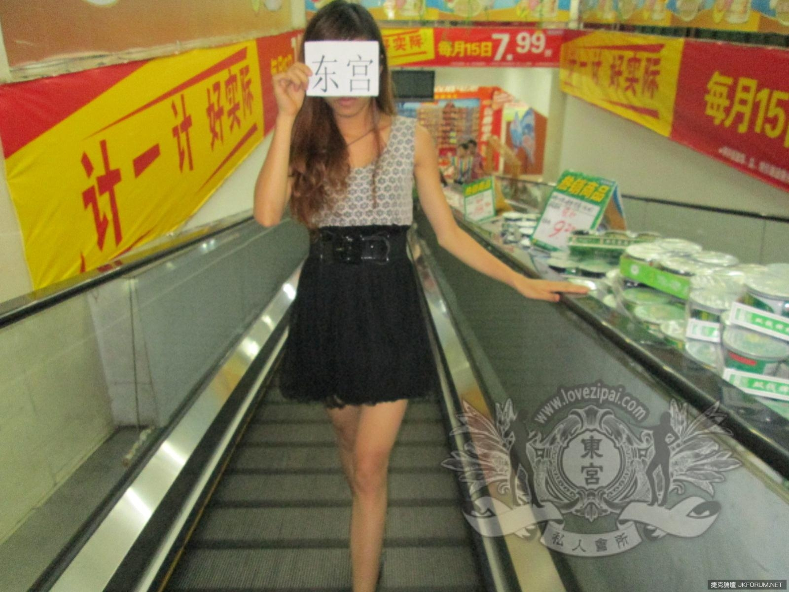 【東宮系列】超市裡大膽露出,誰與爭鋒【30P】 - 貼圖 - 絲襪美腿 -