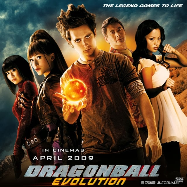 dragonball evolution 2.jpg