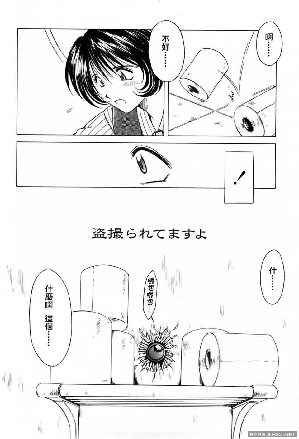 123_126.jpg