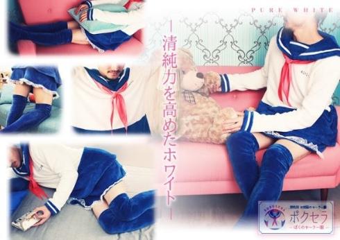 miyako_151014bokusera02.jpg