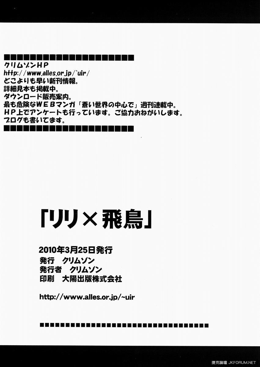 50_049 (Copy).jpg