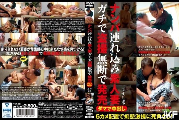 itsr-034_poster.jpg