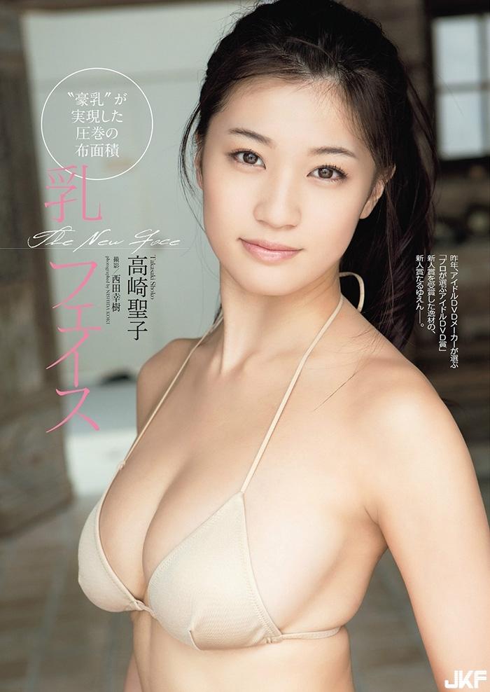shoko-takasaki3_26.jpg