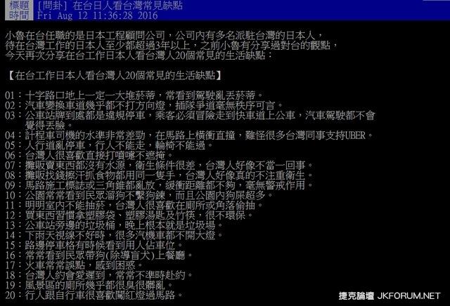 640_87512df7161f1b67fdb52d0d817c7dbf.jpg