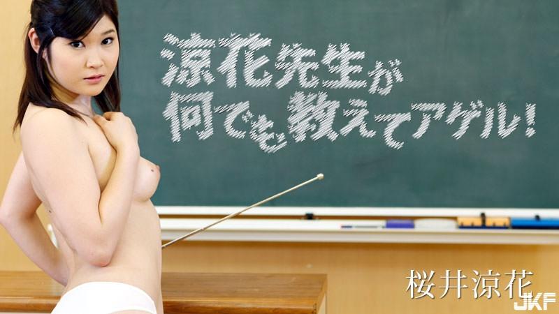 player_thumbnail.jpg