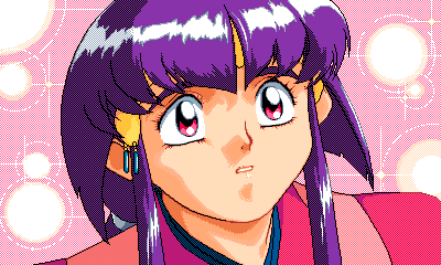 Tenchi_Muyou_OldPcGame_0028.png