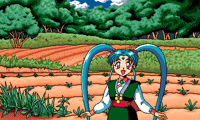 Tenchi_Muyou_OldPcGame_0029.png
