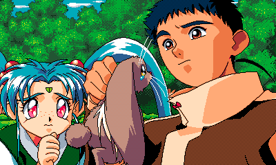 Tenchi_Muyou_OldPcGame_0032.png