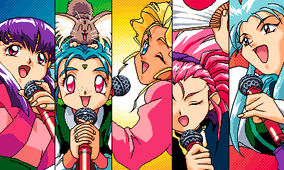 Tenchi_Muyou_OldPcGame_0043.png
