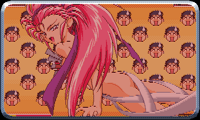 Tenchi_Muyou_OldPcGame_0046.png