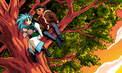 Tenchi_Muyou_OldPcGame_0078.png