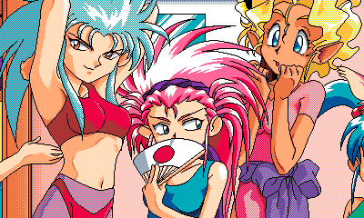 Tenchi_Muyou_OldPcGame_0098.png