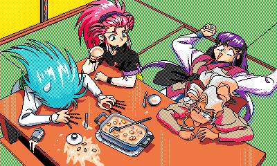 Tenchi_Muyou_OldPcGame_0107.png