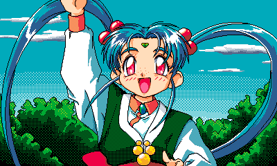 Tenchi_Muyou_OldPcGame_0112.png