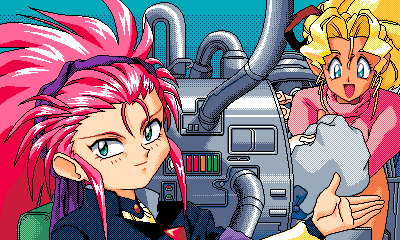 Tenchi_Muyou_OldPcGame_0116.png