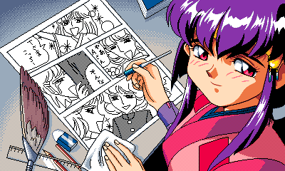 Tenchi_Muyou_OldPcGame_0115.png