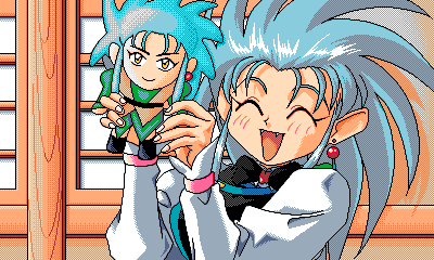 Tenchi_Muyou_OldPcGame_0122.png