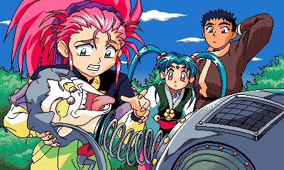Tenchi_Muyou_OldPcGame_0121.png