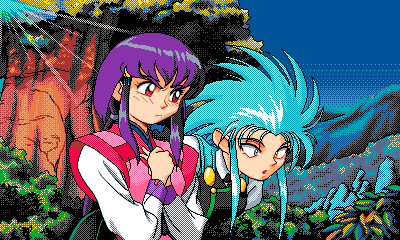 Tenchi_Muyou_OldPcGame_0127.png
