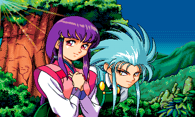 Tenchi_Muyou_OldPcGame_0126.png
