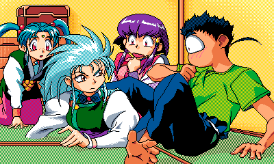 Tenchi_Muyou_OldPcGame_0129.png